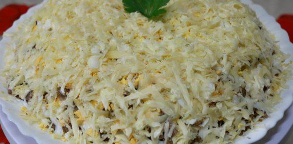 Салат «Мужской каприз» для сильной половины человечества (рецепт с фото) – вариант с ветчиной и грибами