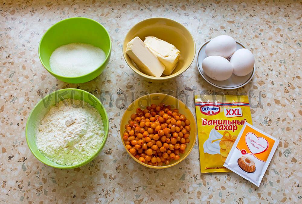 Печенье с сметаной и творогом рецепты с фото пошагово