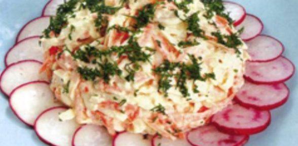 Салат клязьма