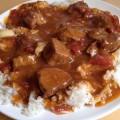 мясо подано с рисовым гарниром