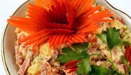 Салат Цветочек