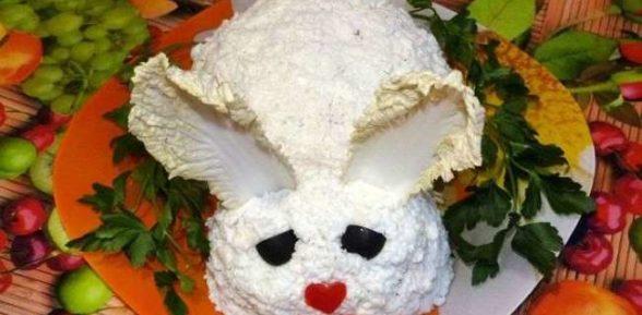 Салат «Белый кролик»
