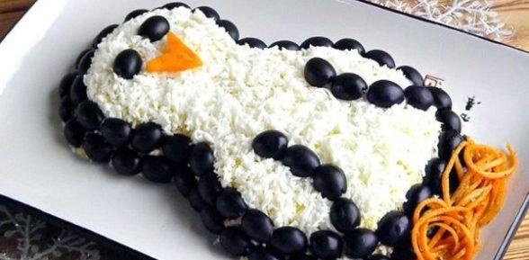 Салат «Пингвин»