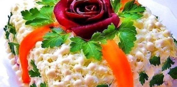 Салат «Сюрприз»