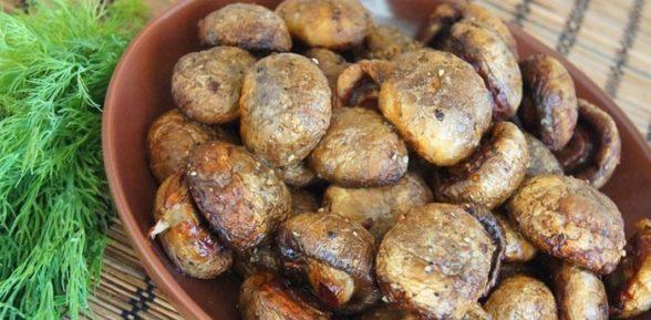 Пряные грибы в фольге