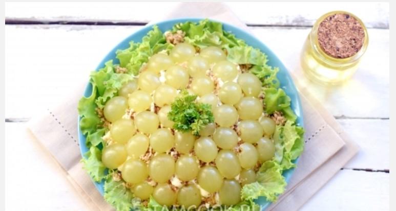 Последний слой-виноград