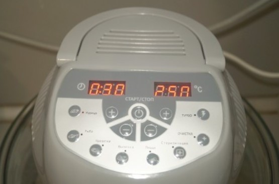 Установить температуру 250 гр