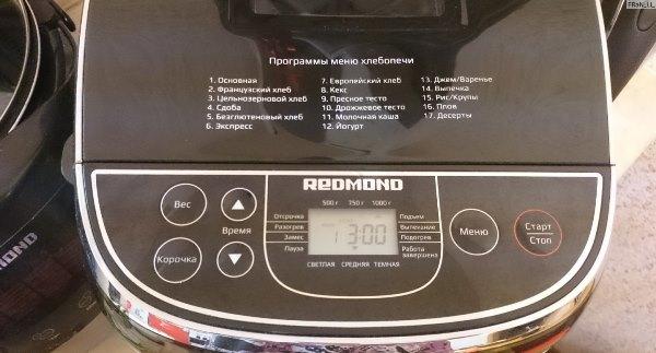 выбрать режим выпечки